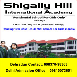Shigally Hill International Academy